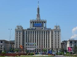 The Free Press House Bucharest