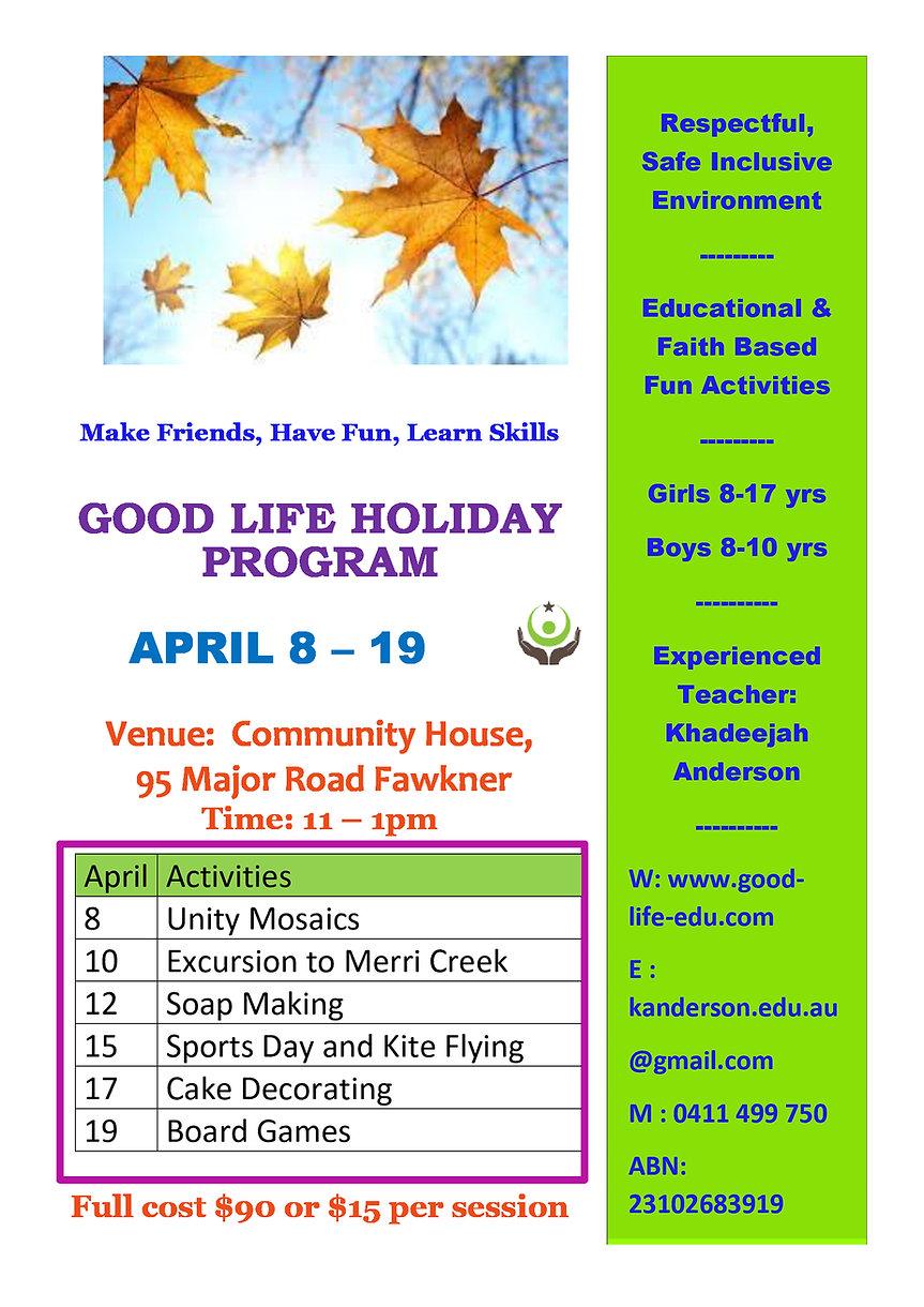 April-poster-1.jpg