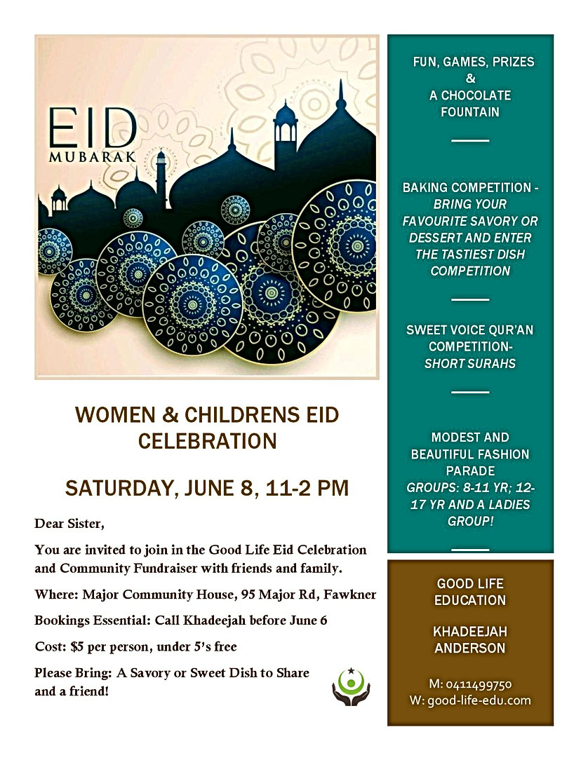 1 GG Eid Celebration Poster-page-001.jpg