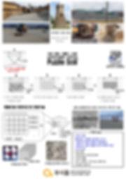 페이지_ 181016 퍼즐쏘일카다로그(수정본).jpg