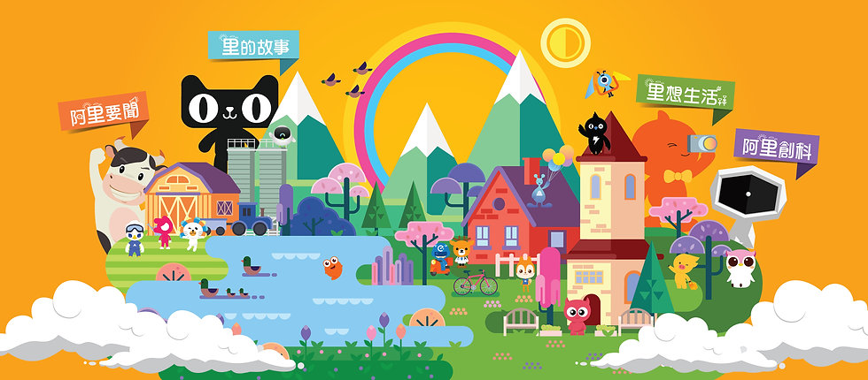 alibaba_fb_cover_KV-01.jpg