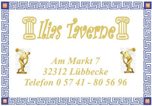 Ilias Taverne.jpg