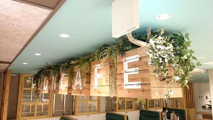 cafe @sendai