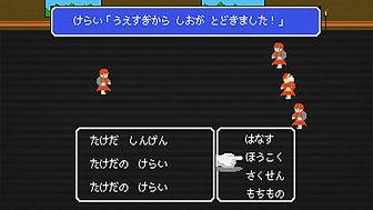 tekishio_3.jpg