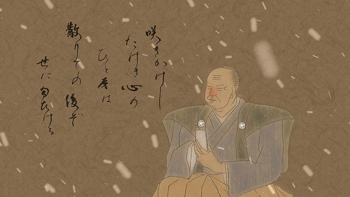 ichigoichie_1.jpg