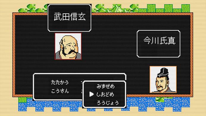 tekishio_1.jpg