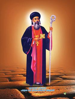 St. Gregorios of Parumala