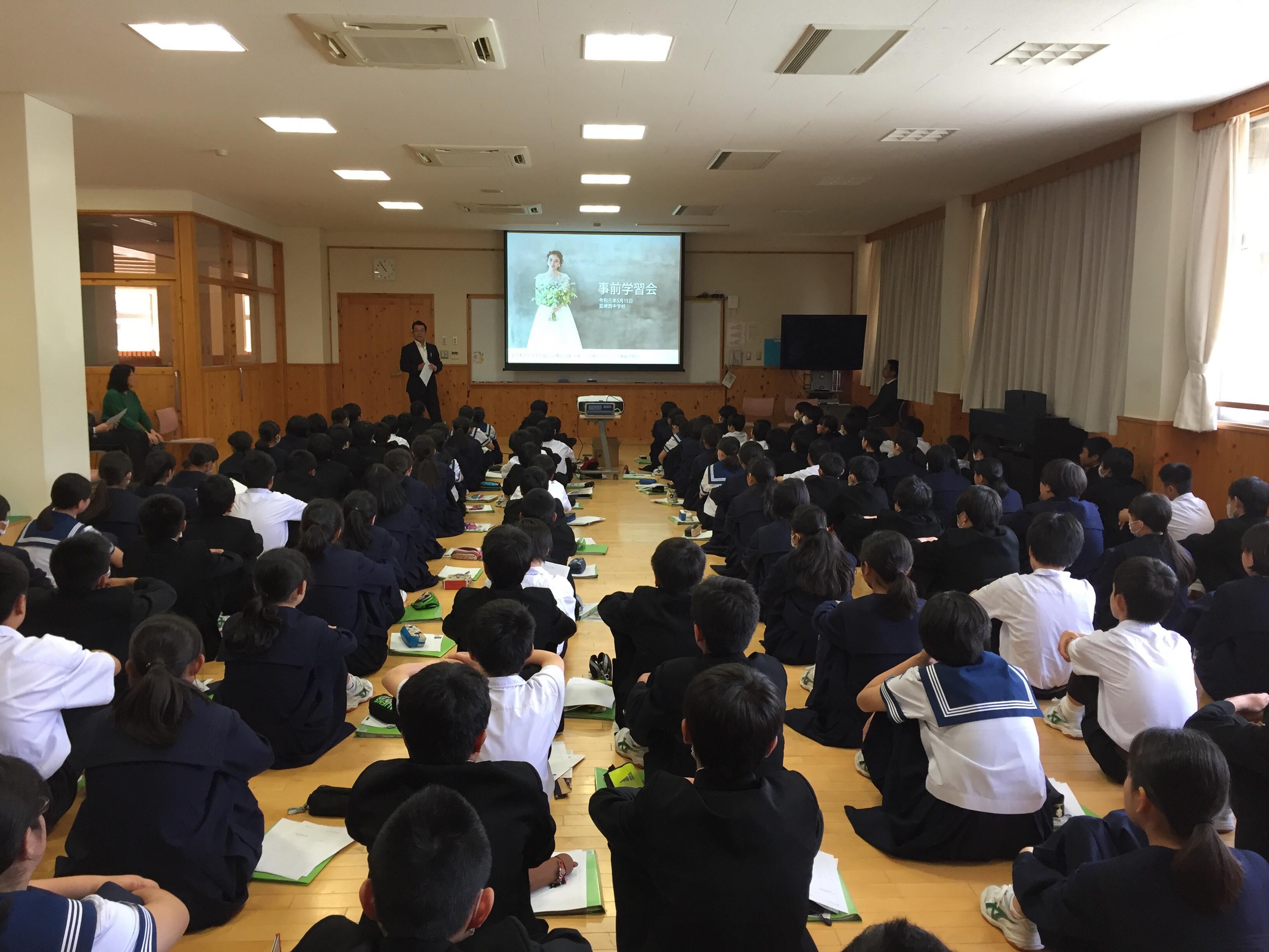 韮崎西中学校 学校ウエディング 事前授業-2