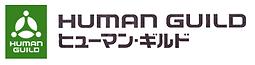 HUMAN GUILD