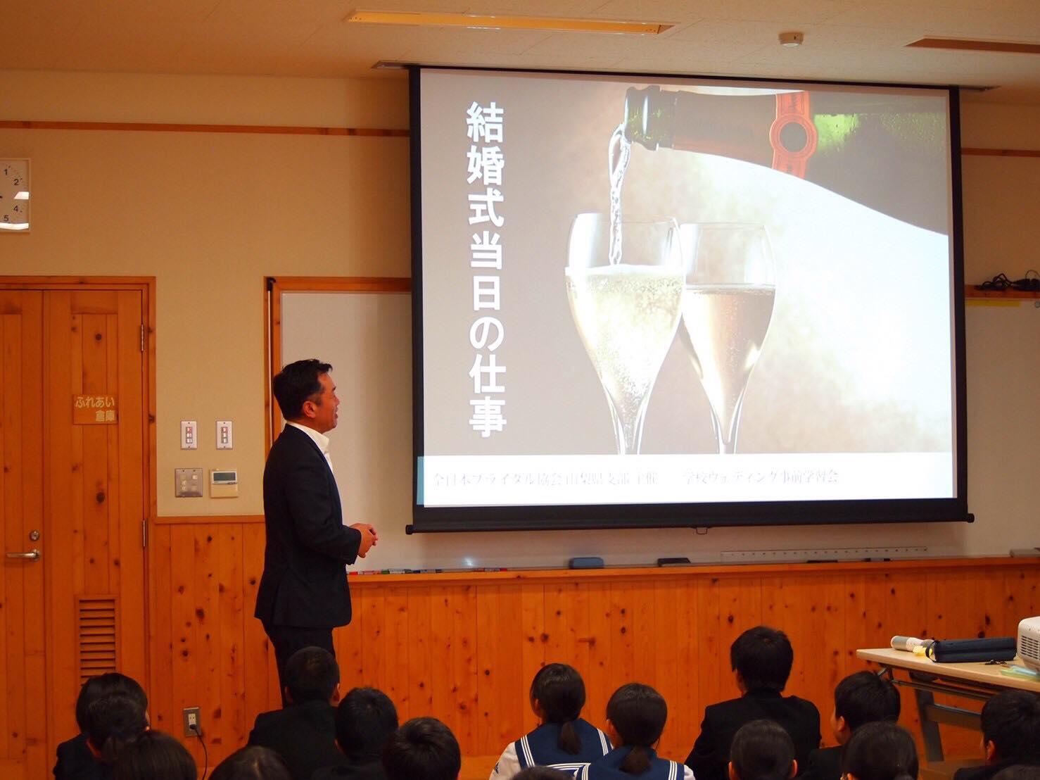 韮崎西中学校 学校ウエディング 事前授業-4