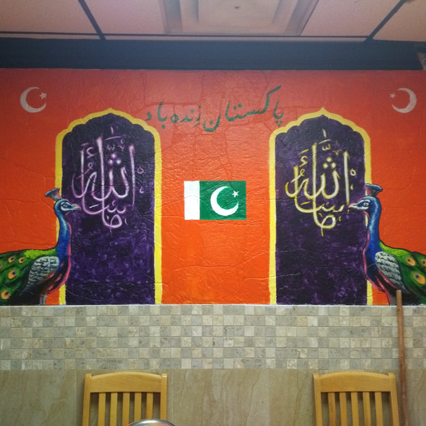 Karachi Kababeez