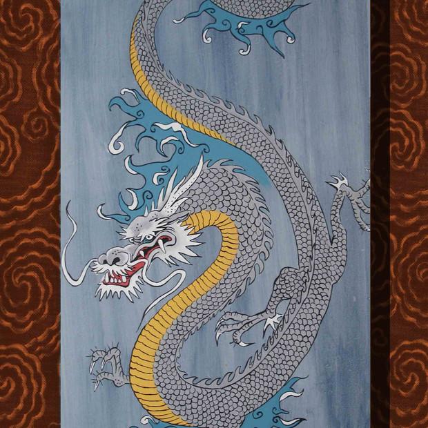 Shen Ryu