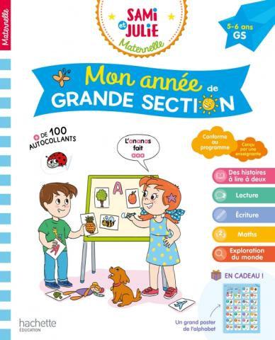 Sami et Julie Mon Année de Grande Section 5-6 ans
