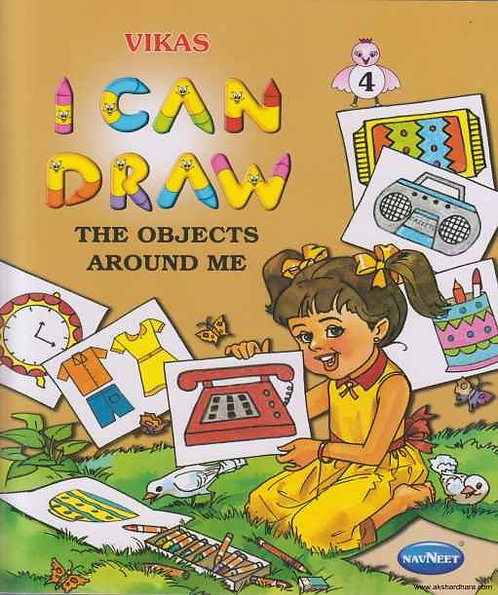 I can draw -The Objects around me