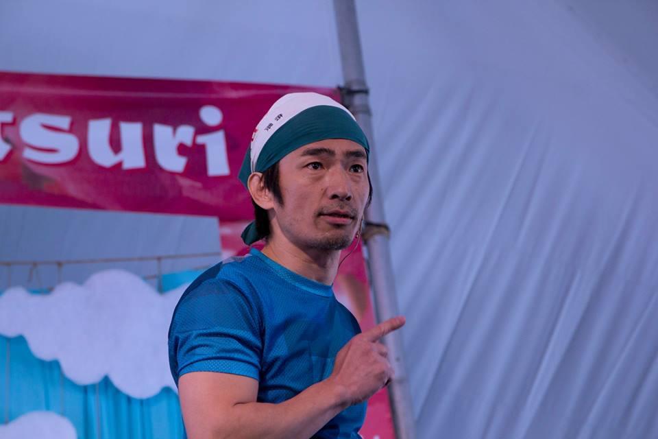 Photo by Jun Suenaga