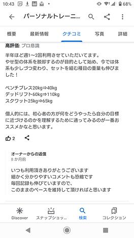 Screenshot_20210927-104357.png