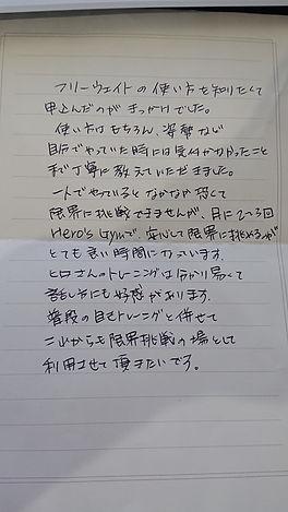 DSC_2570.JPG
