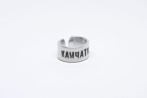 Кольцо из алюминия 9 мм
