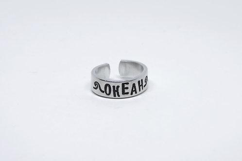 Кольцо из алюминия 6 мм