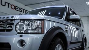 Projekts: Land Rover Discovery 4 TDV6 HSE