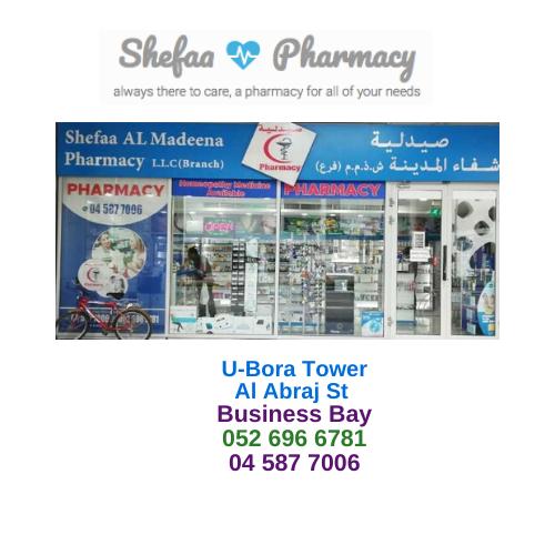 Shefaa Pharmacy