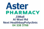 Aster J3 MALL