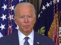 President Joe Biden's Executive Order to scrutinise federal agency mergers in Big Tech