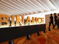 FCA bans Binance: World's largest cryptocurrency exchange platform in the UK