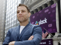 40% growth according to Slack workforce report: Ongoing Salesforce deal