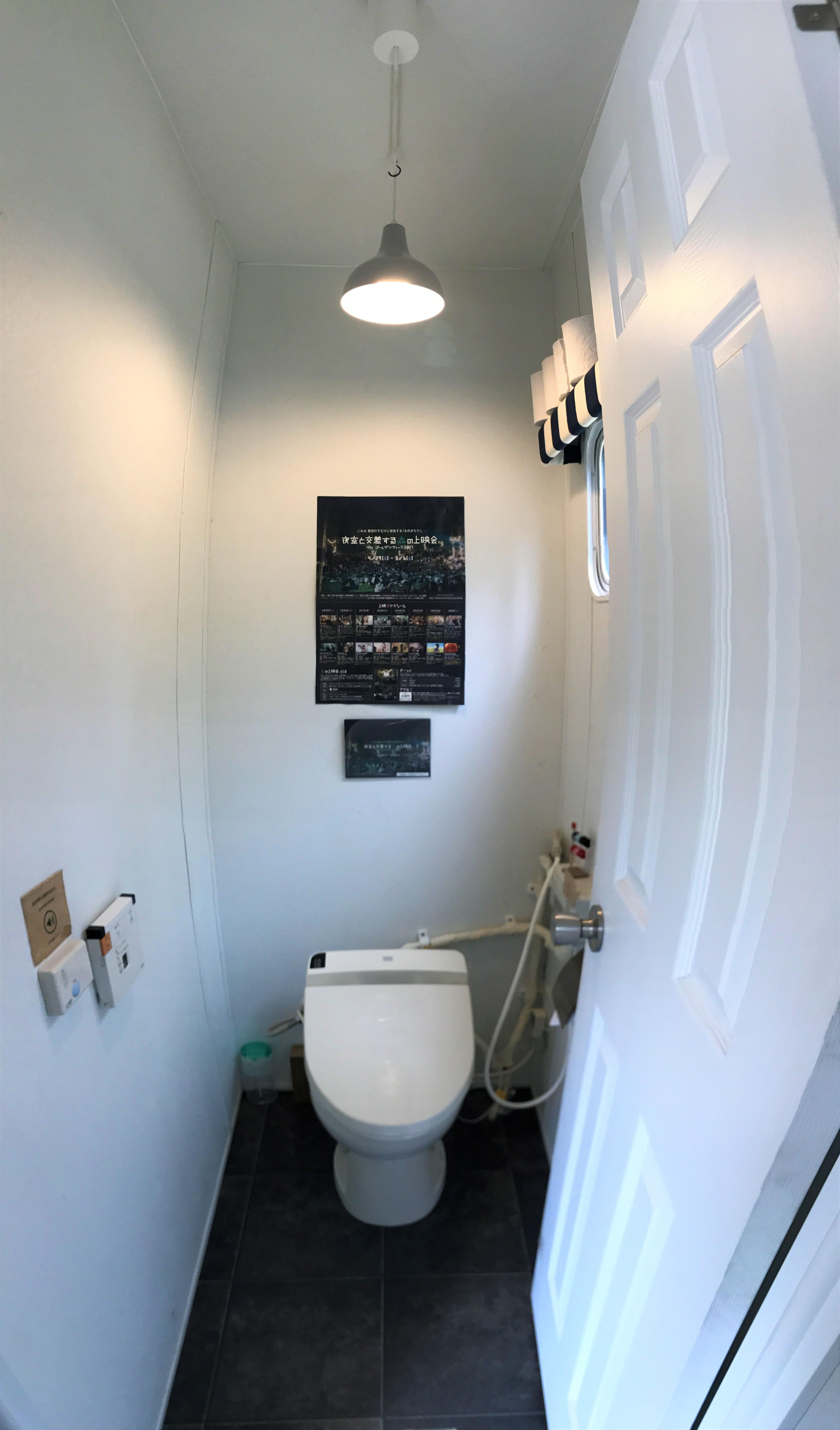 男女兼用トイレ