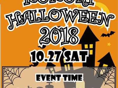【イベント情報】ハロウィンイベント!!