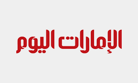 logo-emarat-youm-news.png