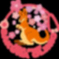 sakura_clinic_logo.png
