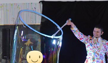 la folle histoire de guillé bulle géante