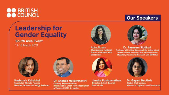 The Leadership for Gender Equality Summit