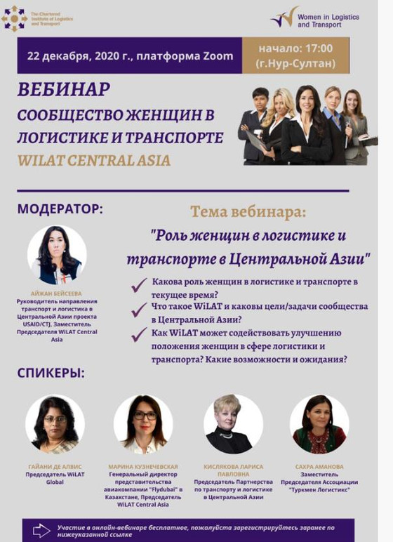 The Role of Women in Logistics and Transport in Central Asia