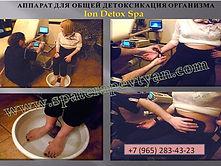 массаж москва