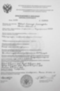 Diplom_doktora_psikhologicheskikh_nauk_S