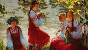 ЗЕЛЕНЫЕ СВЯТКИ. СЕМИК. Русский традиционный календарь. А.Некрылова