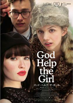 film150424_ghtg_poster