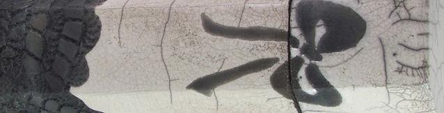 céramique boites raku fait main pièce unique Danièle et Jean-Pierre MEYER