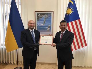 Зустріч з Послом Малайзії в Україні Паном Дато Раджа Реза Раджа Заіїб Ша