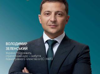 Kyiv Diplomatic - Київ Дипломатичний.