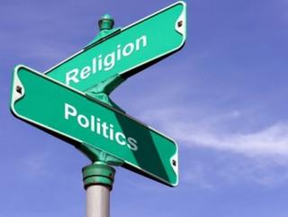 """""""Центру документування політичного ісламу"""" в Відні"""