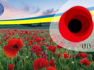 11 листопада - День пам'яті загиблих у Першій світовій війні