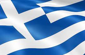 З Днем Незалежності, Греція!