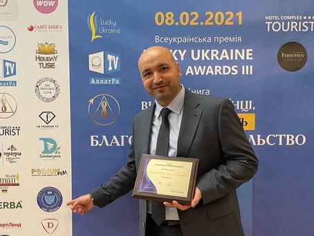 Церемонія нагородження Lucky Ukraine Media Awards III.