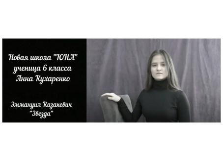 ИТОГИ МУНИЦИПАЛЬНОГО ЭТАПА ВСЕРОССИЙСКОГО КОНКУРСА «ЖИВАЯ КЛАССИКА»