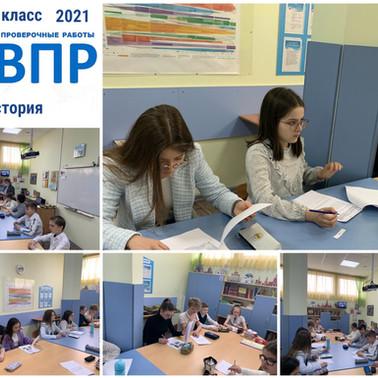 6 класс - Всероссийская проверочная работа по Истории               (30 апреля 2021)