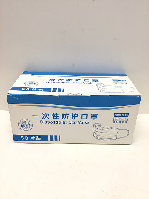 Disposable Face Mask 50 ct